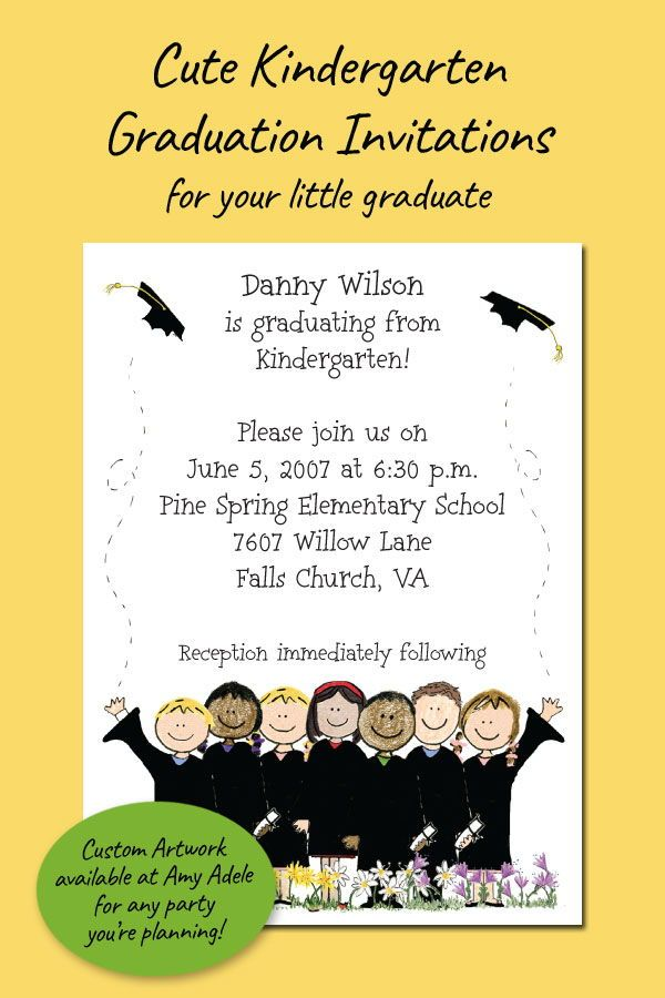 Cute Graduation Party Invitations For Kindergarten Kids Kindergarten Graduation Invitations Graduation Invitations Kindergarten Invitations