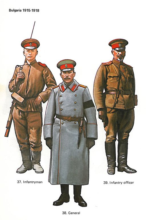 1915 1918 Bulgarian Royal Army Uniforms World 39 S Best Military Uniforms Pinterest
