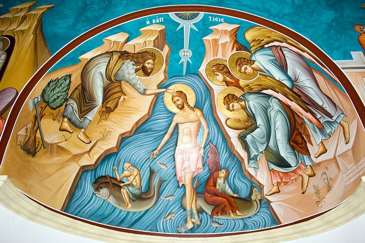 Thephany, The Baptism of our Lord, God and Savior, Jesus Christ - January 6