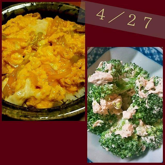 晩ごはん。 . #親子丼 #鶏肉 #肉 #ブロッコリーサラダ #味噌汁#misosoup #大根 . #備忘録#いただきます#おうちごはん#晩ごはん#dinner #unauna晩ごはん