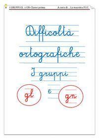 Difficoltà ortografiche in classe prima: i gruppi GL e GN