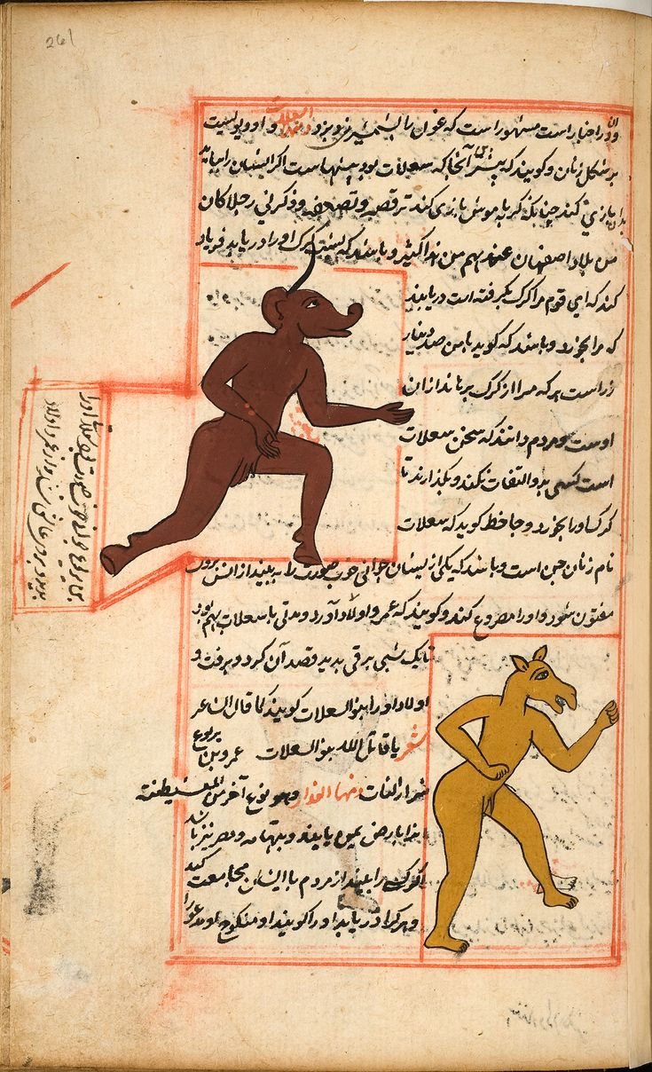 Female demons - Zakarīyā ibn Muḥammad al-Qazwīnī: 'Ajā'ib al-makhlūqāt wa-gharā'ib al-mawjūdāt (Marvels of Things Created and Miraculous Aspects of Things Existing)