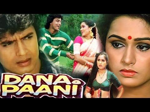 "Free ""Dana Paani"" 