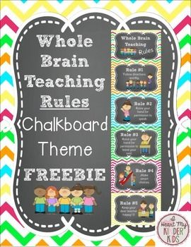 """Do you use Whole Brain Teaching in your classroom? Do you like the chalkboard theme with a chevron print? If you answered """"yes"""" to the above questions then this FREEBIE is for you! Included below are the 5 W.B.T. Rules with cute visual graphics for your students!RULES:1."""