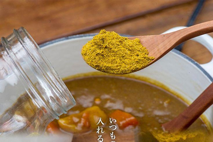 【ゆうパケット便送料込】オリジナルカレーパウダー(400g)【Original Curry Powder】【スパイス】【カレー粉】【香辛料】 お買い得企画 インドカレーの店 神戸 アールティー