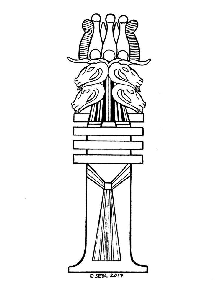 Mendesian Djed Pillar Coloring Sheet by warboar (con imágenes)