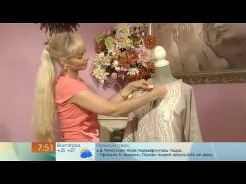 Шьем блузку в крестьянском стиле. Ольга Никишичева - YouTube