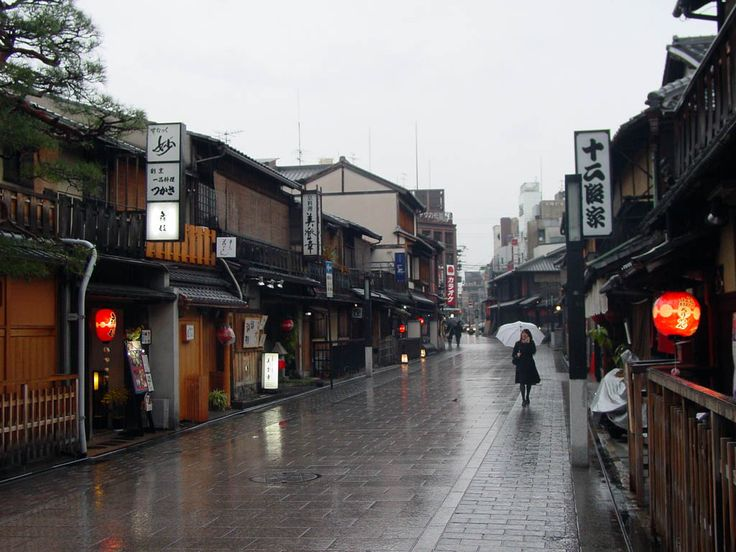 Favourite places - Gion, Kyoto