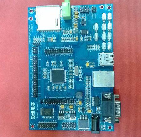 ARM9 development kit, 32 bit ARM microcontroller, CH563 development board, CH563 evaluation board