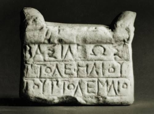 Ptolemaic inscription in Greek from Alexandria Egypt