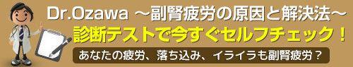 ティーツリー【Tea tree】~殺菌効果の高い人気のハーブ~