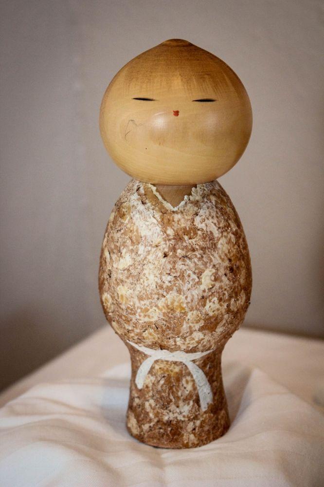 Vintage Mid Century Wooden Japanese KOKESHI Doll Figure, Artist Signed