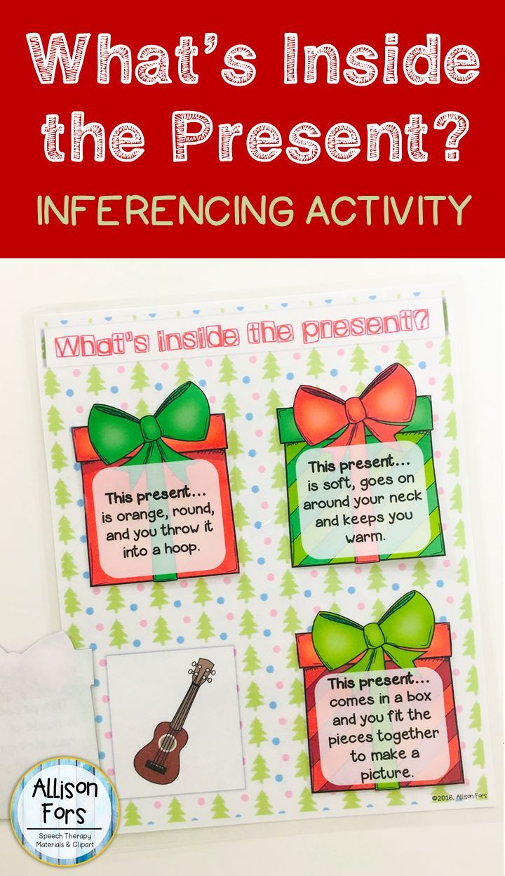 Target inferencing and critical thinking skills with this fun, motivating inference activity!  Read the clues and guess what present is in the box - and then turn the flap to see!