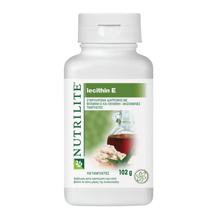 NUTRILITE Lecithin E 4042