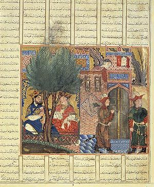 006 Folios from the Great Mongol Shahnama (Book of Kings) AP