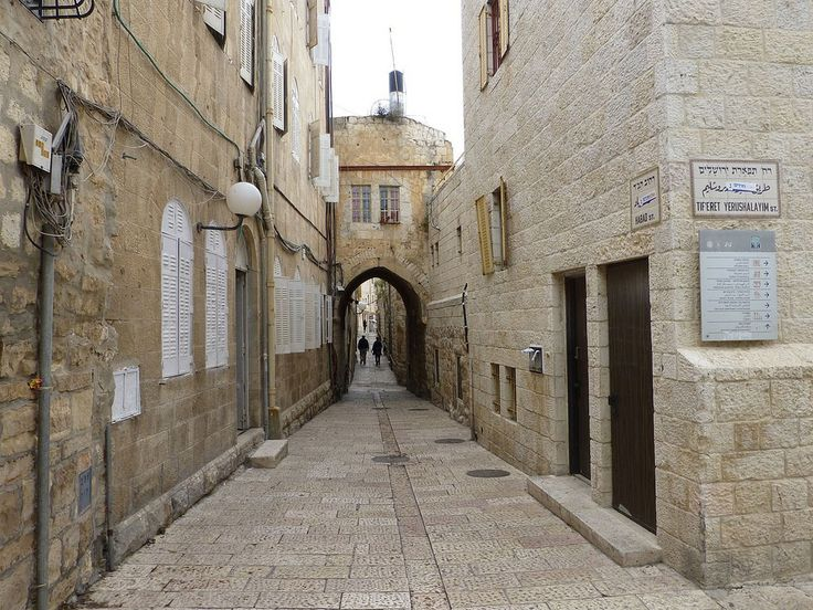 moon.com wp-content uploads 2014 03 Jerusalem_JewishQuarterStreet_PaulArps_CC-BY1024.jpg