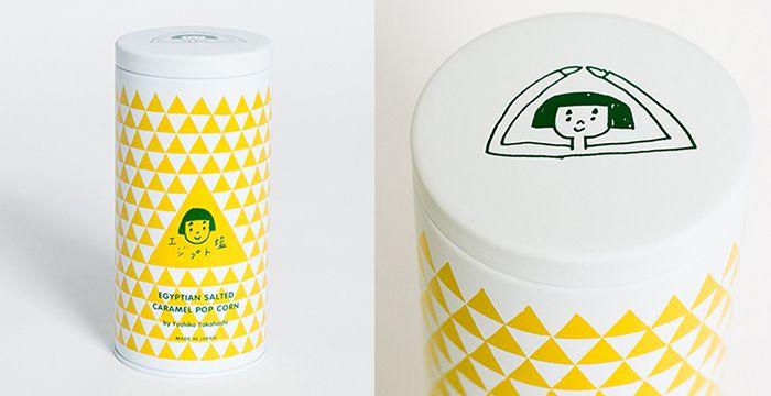 くせになるおいしさ!人気料理家・たかはしよしこさんが開発した魔法の調味料「エジプト塩」を使ったオリジナルポップコーン