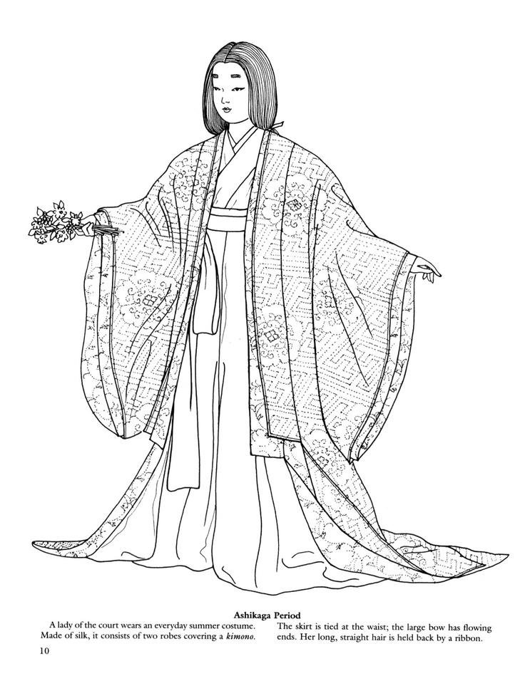 Momoyama period Heian Period Japan (794~1185)