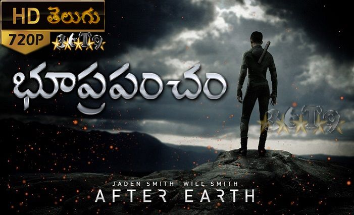 After Earth 2013 720p Bdrip Multi Audio Telugu Tamil Hindi Eng Dubbed Movie Telugu Movie Info Dubbed