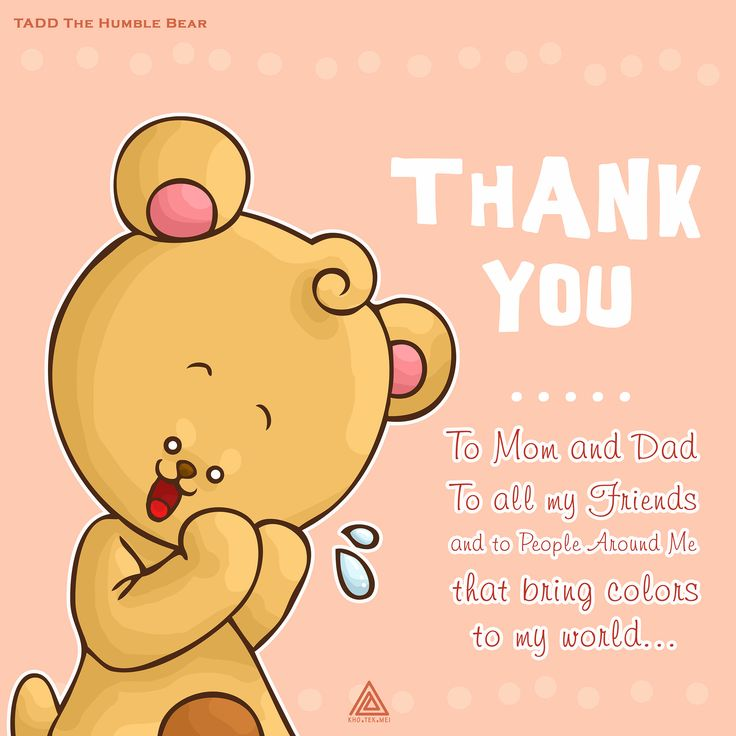 One of the pose from LINE stickers set TADD The Humble Bear, have fun with this bear while you chat with your friends^^