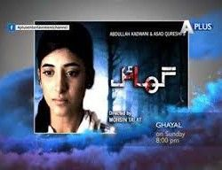 Ghayal Episode 11 Aplus Online 8th September 2013 | Pakistani Drama Online