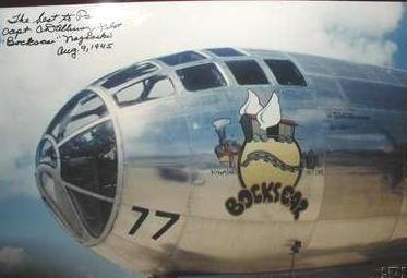 http://www.mphpa.org/classic/PH/CG_2/CGP-631.jpg  Rare photo of Bockstar on Tinian Island 1945