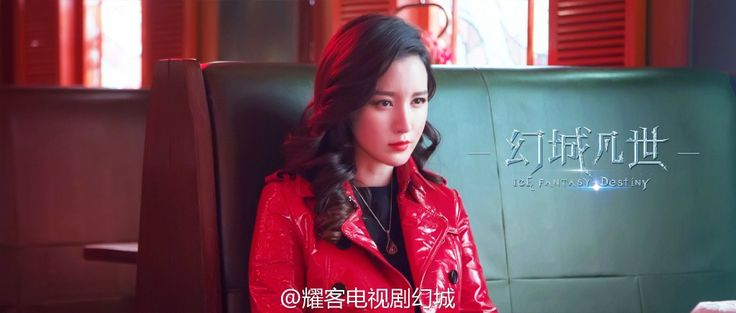 ice fantasy destiny cast and crew - Yahoo Image Search Results