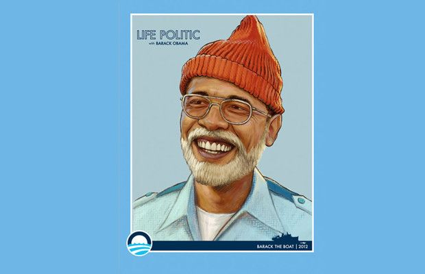 """Fresh print from """"The Obama Poster Project"""". - Life Politic with Barack Obama"""