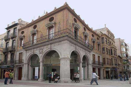 Llotja del Cànem: Sede de la ciudad de la Universitat Jaume I   Seu de la ciutat de la Universitat Jaume I  www.llotja.uji.es  Foto: Damián Llorens