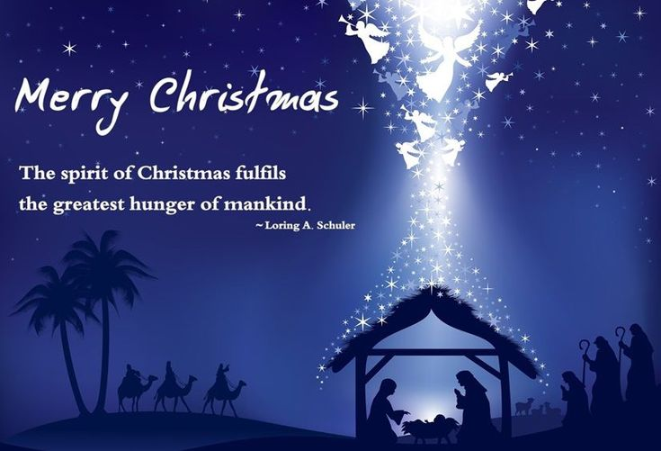 Merry Christmas, The Spirit Of Christmas Fulfills The Greatest Hunger Of Mankind