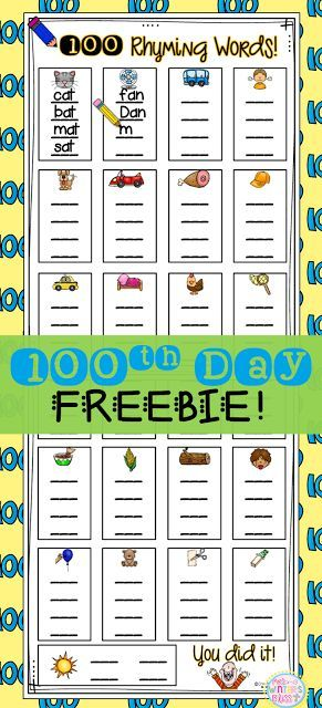 Mrs. Winte's Bliss - 100th Day of School Freebie - 100 rhyming words for literacy center (free printable)