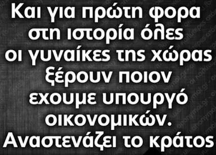 Dimitris Simadis - Google+