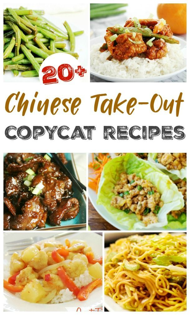 Love Chinese Food Then You Must Try These 20 Copycat Chinese Takeout Recipes They Re Better Than Take Out Takeout Food Recipes Copykat Recipes