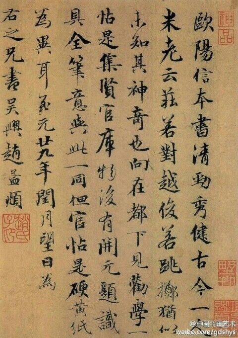 Chinese calligraphy a collection of ideas to try about