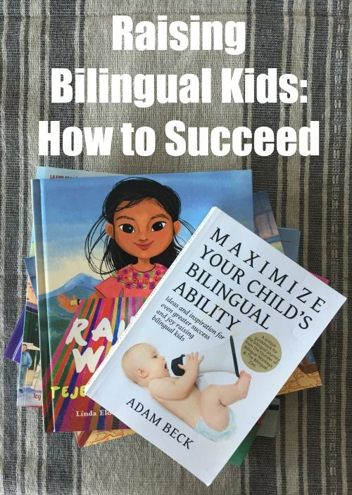 Raising bilingual children is easier and more fun with Maximize Your Child's Bilingual Ability. A fabulous how-to book by parent and teacher Adam Beck.