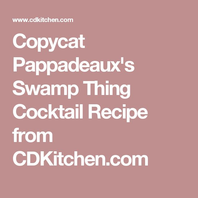 Copycat Pappadeaux's Swamp Thing Cocktail Recipe from CDKitchen.com
