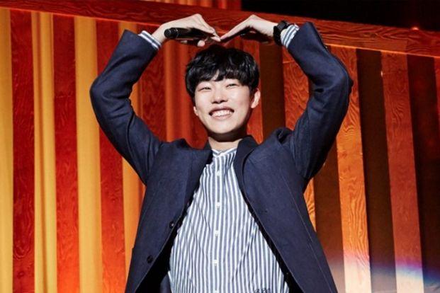Ryu Jun Yeol's Very First Fan Meet is a Huge Success | Koogle TV