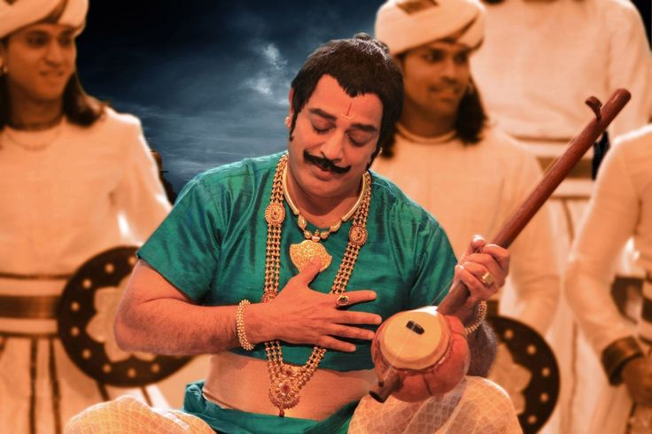 Kamal Hassan's Uttama Villain Movie Still