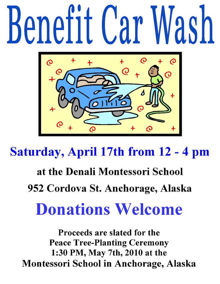 car wash fundraiser proposal Fundraising proposal 1: for school trip, athletic team, chess club, church, temple,  or any local non-profit agency) sure shine car wash: we will donate 50% of.