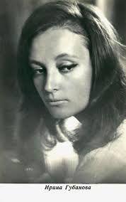Irina Gubanova(1940-2000)