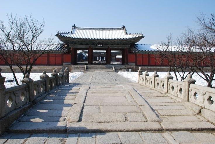 명정문 : 보물 385호, 창경궁의 겨울 1부. : 네이버 블로그