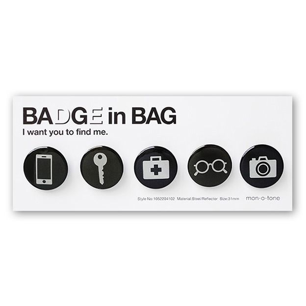 【楽天市場】《ネコポスOK》BADGE in BAG (缶バッジ5個セット)【monotone モノトーン 収納 シンプル アイコン バッグ 反射 交通安全 バッグインバッグ スマホ 鍵 薬 メガネ カメラ】:mon・o・tone 楽天市場店