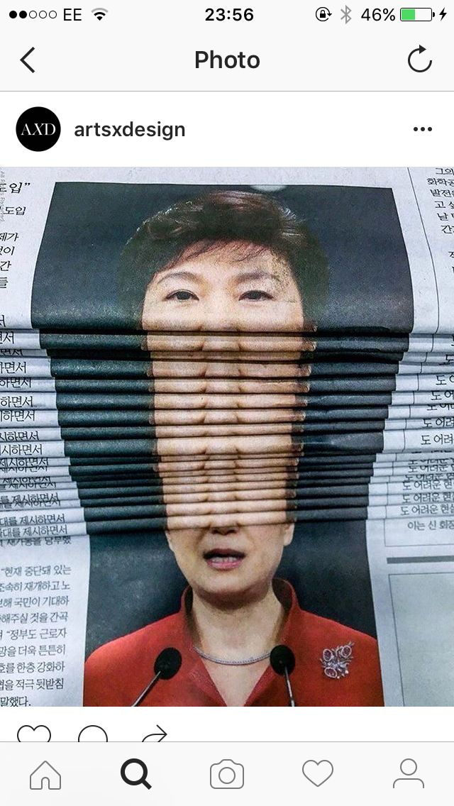 Duplication, Weird, Concept, Face, Newspaper, Life, Portrait, Layout, Woman