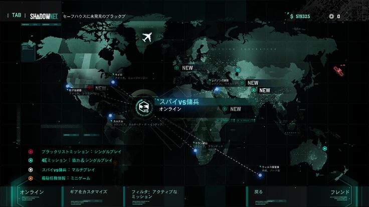 「medal of honor UI」の画像検索結果