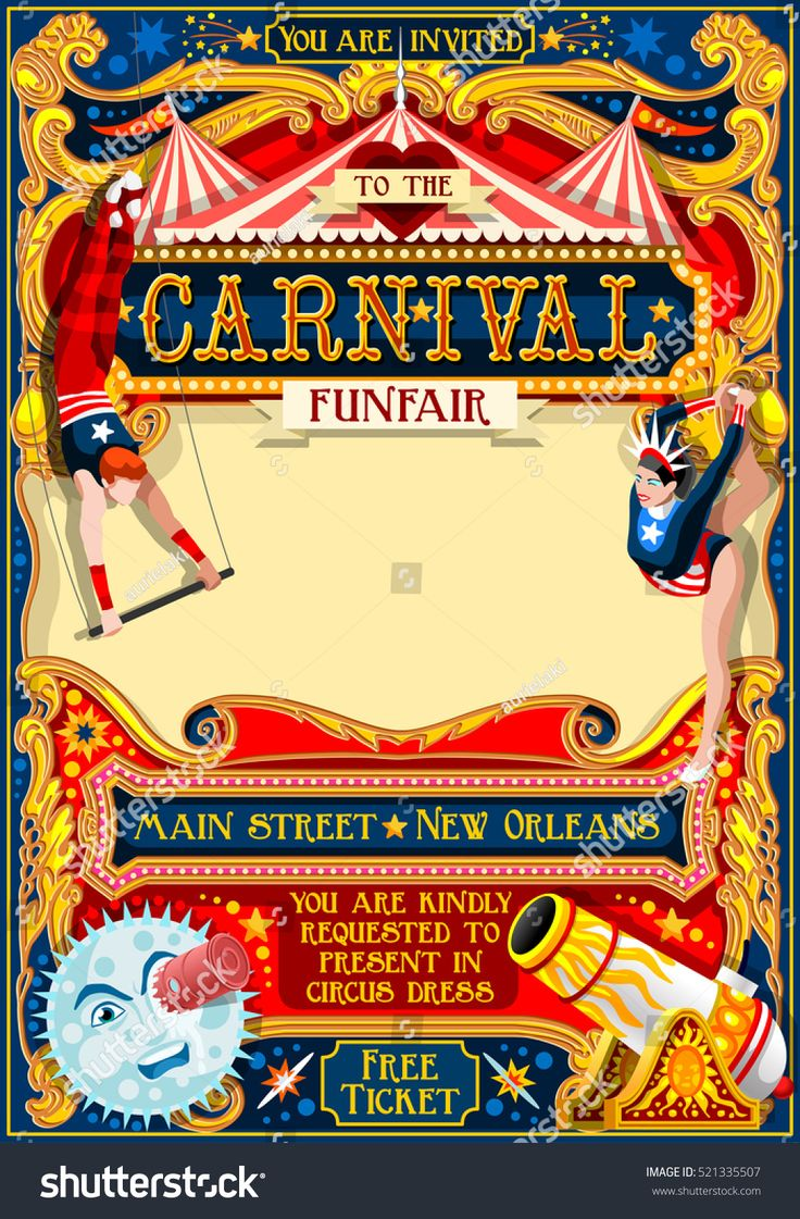Circus juggler show Retro Template. Cartoon Poster Invite. Kids game Birthday Party Insight. Carnival festival Background Juggling Acrobatic Cabaret Vintage background. Artist Clown theme design.
