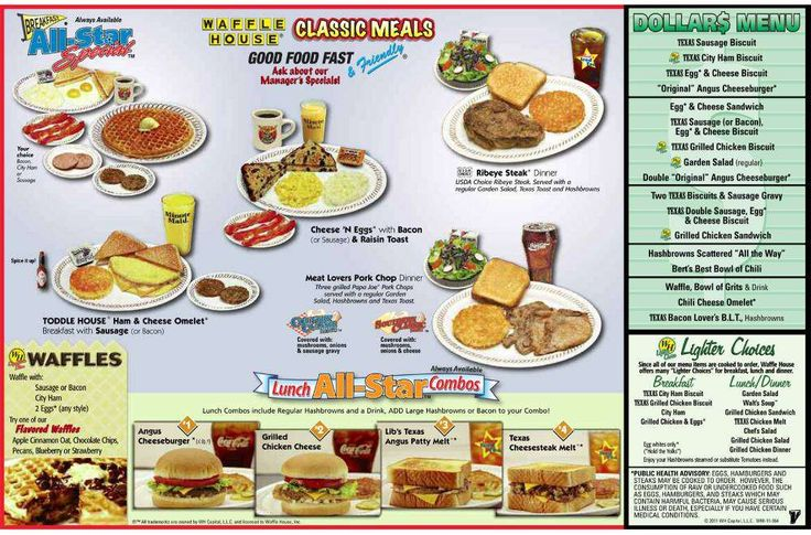 Waffle House Menu, Menu for Waffle House, Cordova, Memphis - Urbanspoon/Zomato