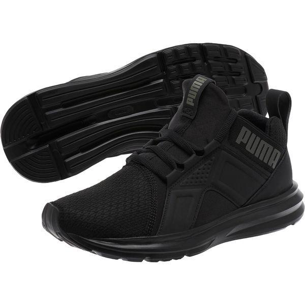Enzo Training Shoes JR   PUMA US   Nike