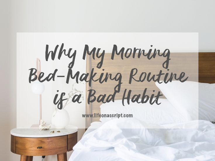 Have you ever been nagged by your mom for not making your bed in the morning? Are you the type who is diligent and accustomed to the routine of bed-making?