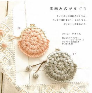 Amigurumi piccolo tutti frutti: Patron monederos en crochet. Pattern purse coin crochet. free pattern chart