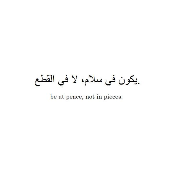 Tumblr liked on Polyvore featuring text, words, quotes ...